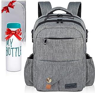 妈妈和爸爸的婴儿尿布包背包带尿布垫和可爱的卡通钥匙扣:适合整件衣服! 灰色中性收纳包,大号防水包,适于背背背,婴儿车或作为手持式尿布手提包