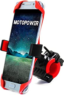 摩托车 USB 充电器 9b- Cell Phone Mount (Red)