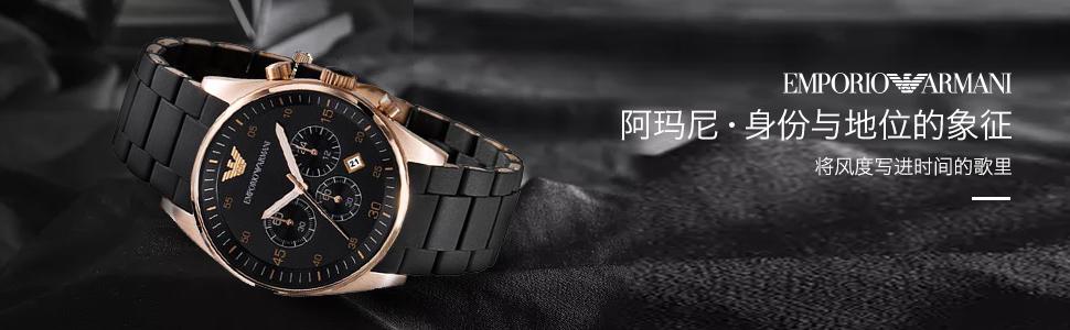 AR5905男士手表