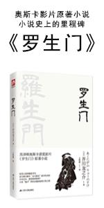 小說;文學;短篇小說;小說集;日本小說;經典;人性;奧斯卡