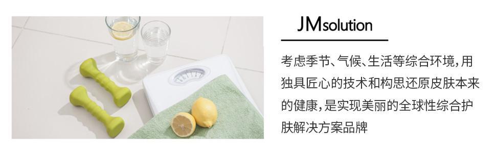JMsolution 肌司研 润光花朵防晒喷雾(玫瑰版) 180ml