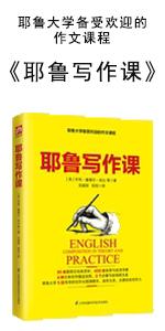 寫作;教科書;社科;語言;文章