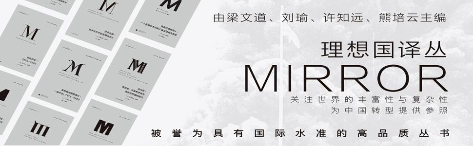 《理想国译丛系列套装11册(033-043)》epub+mobi+azw3