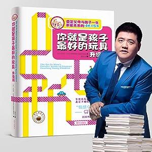 樊登解读推荐