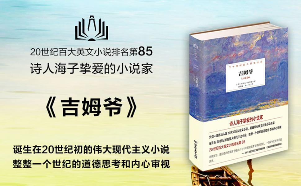 《康拉德海洋小说(套装共4册)》约瑟夫·康拉德 epub+mobi+azw3下载