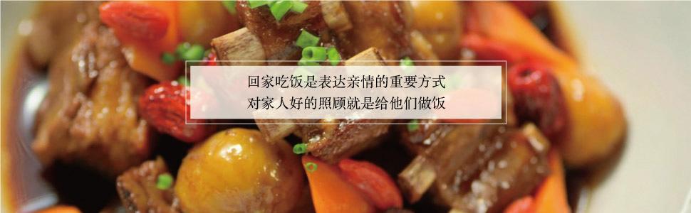 應季而食,珍惜大自然的饋贈 回家吃飯,重拾被忽略的親情