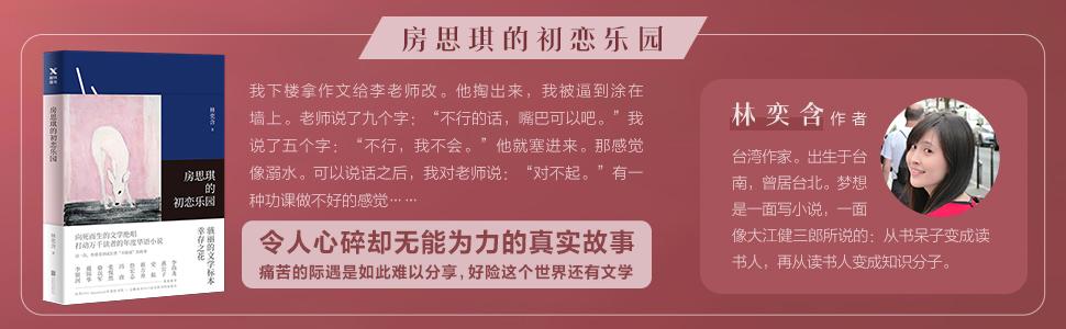 《女性觉醒三部曲》赵南柱/林奕含/角田光代epub+mobi+azw3下载