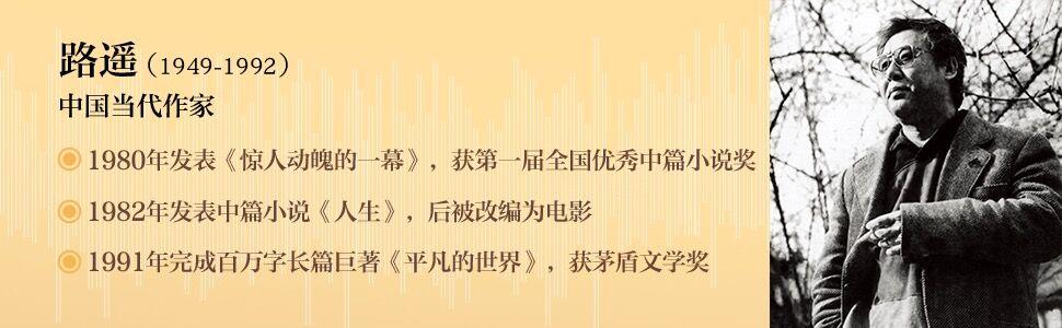 《路遥全集》路遥epub+mobi+azw3下载