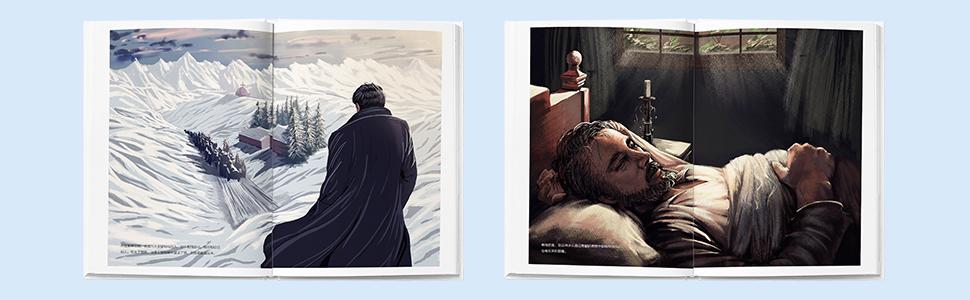 大星文化;作家榜经典文库;复活;托尔斯泰