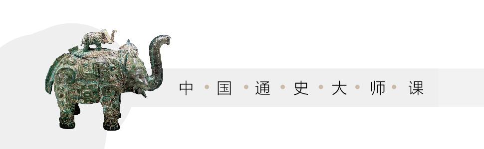 《中国通史大师课(全三册)》许宏/刘国忠 epub+mobi+azw3
