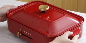BRUNO 多功能電熱鍋 Compact Hot Plate (紅色)