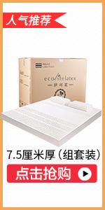 泰国进口 纯天然 乳胶枕 高低枕 护颈枕 乳胶床垫