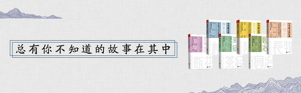 《中华雅文化经典系列(套装共8册)》多人著 epub+mobi+azw3下载