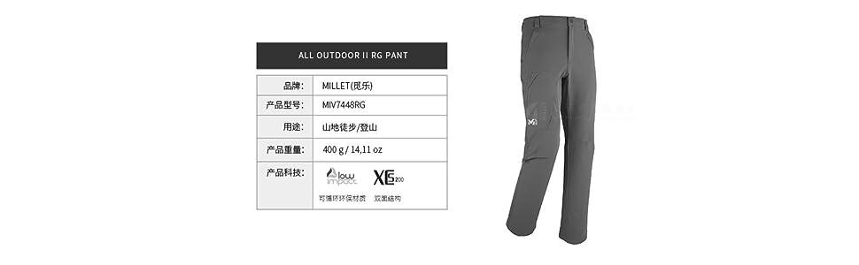 MILLET觅乐 ALL OUTDOOR 软壳裤产品介绍图