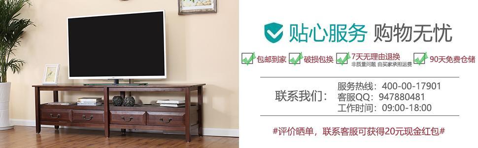 百伽 越南原装进口实木电视柜客厅家具储物地柜式电视柜