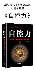 心理学;励志;成功;神经学;经济学;社科