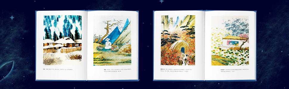 夜航船;贾平凹;文化常识;作家榜;作家榜经典;作家榜经典文库;大星文化;月亮与六便士;浮生六记