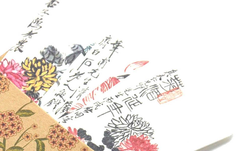 国画大师齐白石精品水墨画书签 创意中国风送朋友纪念品 古风国学小
